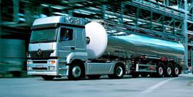 Перевозка опасных грузов - 3